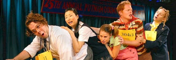 THE 25th ANNUAL PUTNAM COUNTY SPELLING BEE @ Barrington Stage Company