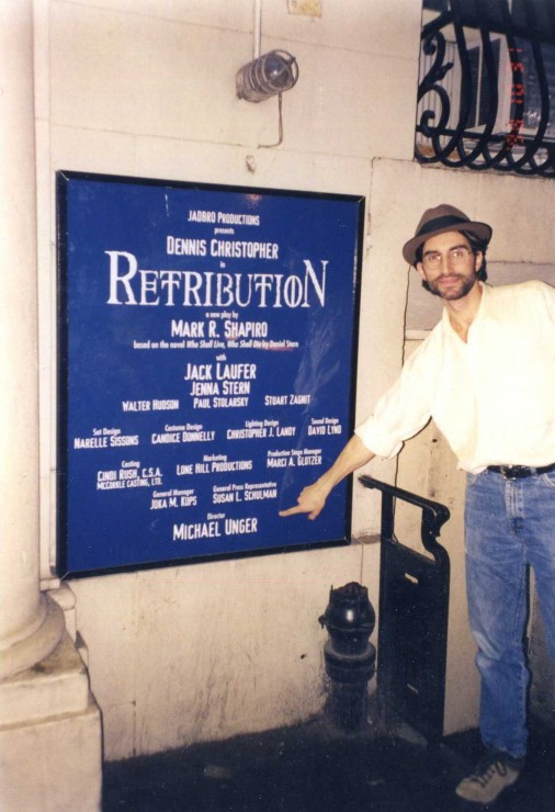 "1998 - My first Off-Broadway show - ""Retribution"" at the Lambs Theatre"