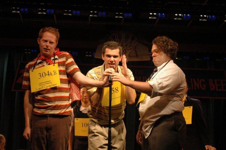 Jessie Tyler Ferguson (Leaf), Rob Sapp (Tripp), Dan Fogler (Barfee)
